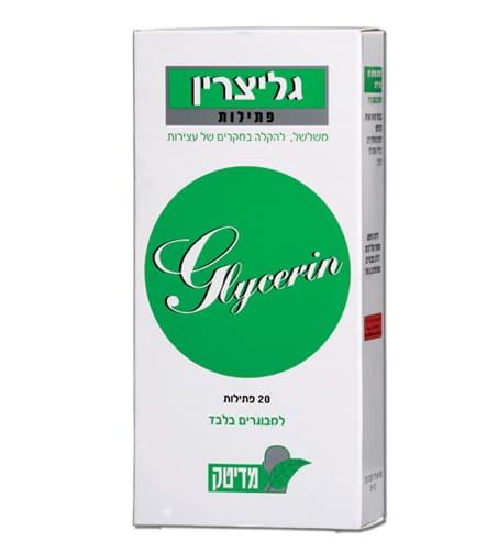 גליצרין (GLYCERIN)