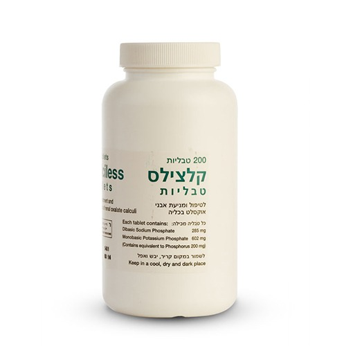 קלצילס (CALCILESS)