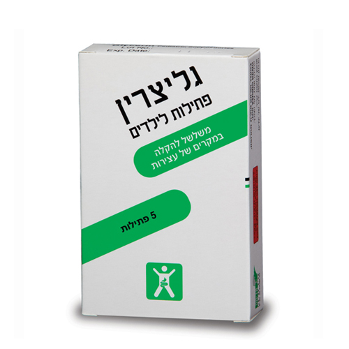 גליצרין ילדים (GLYCERIN PEDIATRIC)