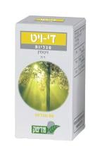 ויטמין די-ויט